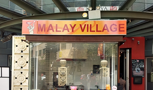 a1 Malay Village, Sydney Chinatown