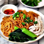Dry Wonton Noodles with Poached Chicken (Konlo / Kolo Mee)
